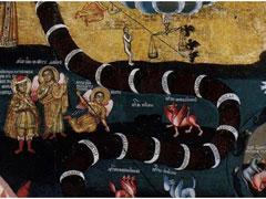 freska-aleksandar-240