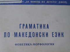 gramatika180