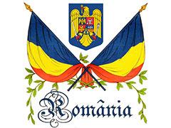 romania3-180
