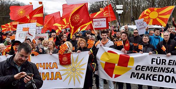 Ние Македонците ќе ја бранеме Македонија од надворешните и внатрешните закани