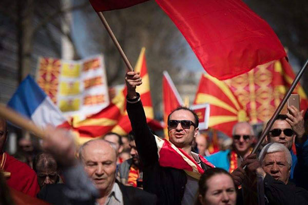 Туѓо мешање во Република Македонија