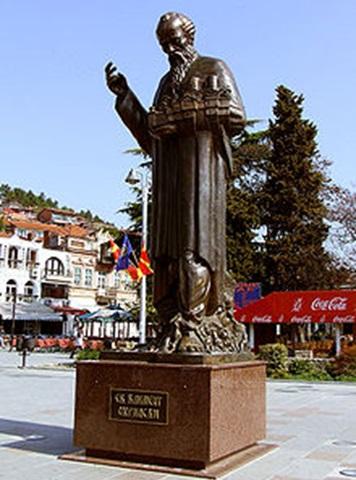 Во чест и слава на големиот македонски просветител и духовник  25