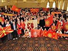 unitarna-makedonija-kanada-1-180