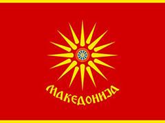 makedonija-zname-180