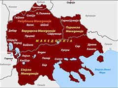 obedineta-makedonija-180