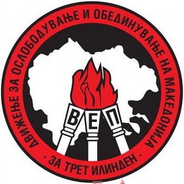 Почетоците на организирано дејствување на македонската дијаспора  4