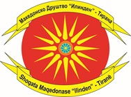 ilinden-tirana