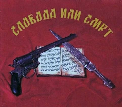Сто години од Илинденското востание  4