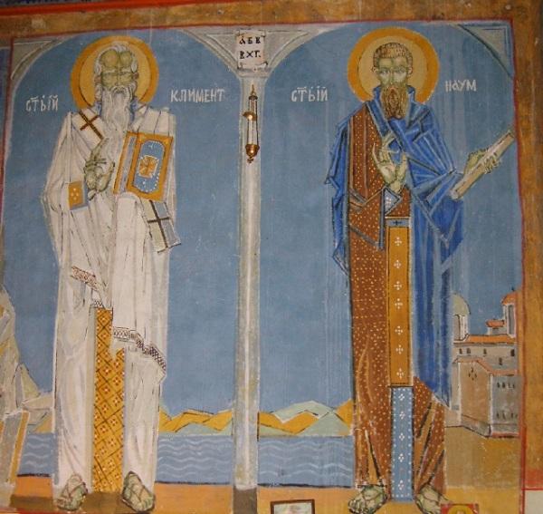 НАЈГОЛЕМИТЕ КУЛТУРНИ БОГАТСТВА НА МАКЕДОНИЈА  Како од богатството стари ракописи во Македонија останаа само трошки   прв дел