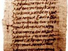 apokrifi-180