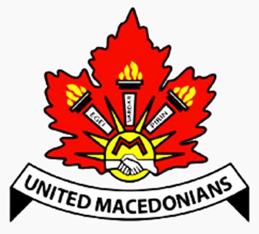 Македонски информативни гласила со името  Илинден  во Канада  25