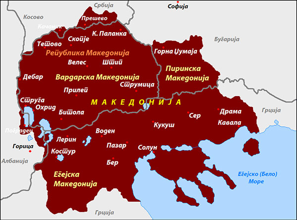 Macedonia region borders