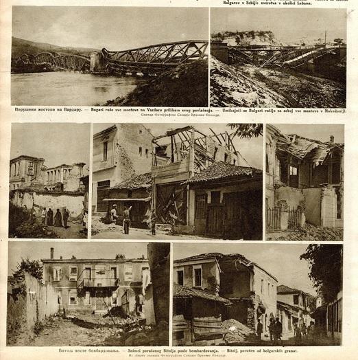 Bitola  prva svetska vojna