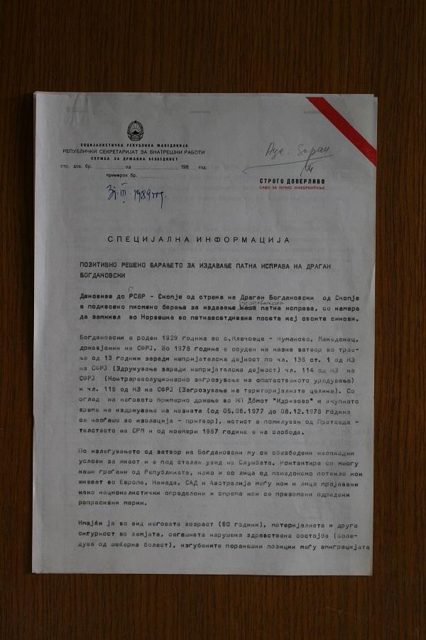Dragan - patna isprava za patuvanje 1989 g 1