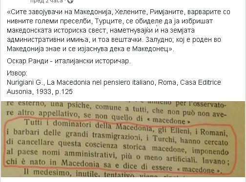 Italijanski istoricar