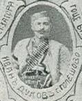 Ivan Dukov Goleshevo IMARO