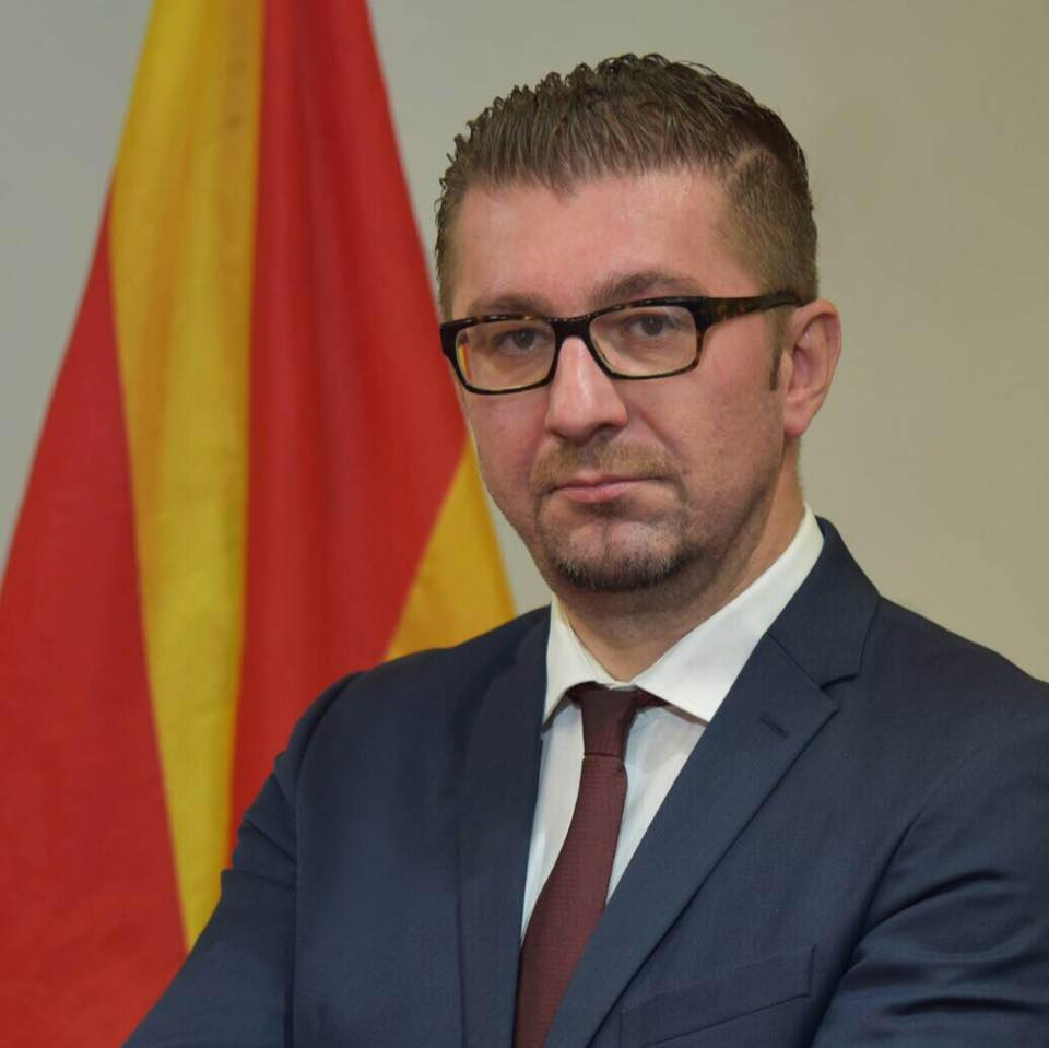 Mickoski
