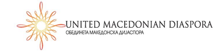 ОМД ја информира јавноста дека ги прекинува сите комуникации со сегашната влада на Р Македонија