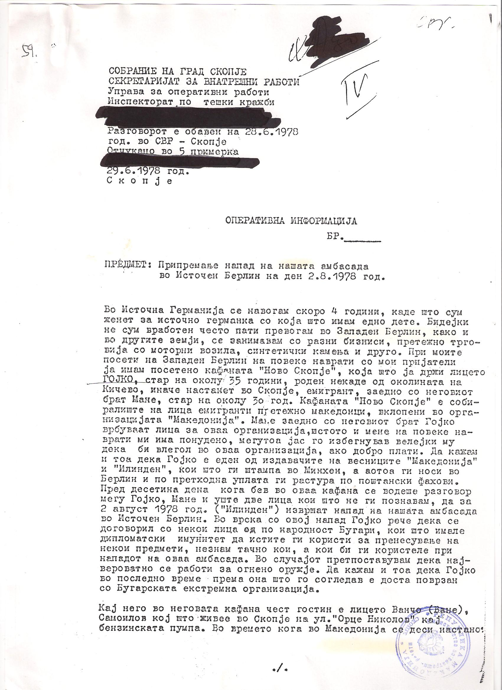 ambasada- berlin ost atentat-1978g. Vane Dzo 1