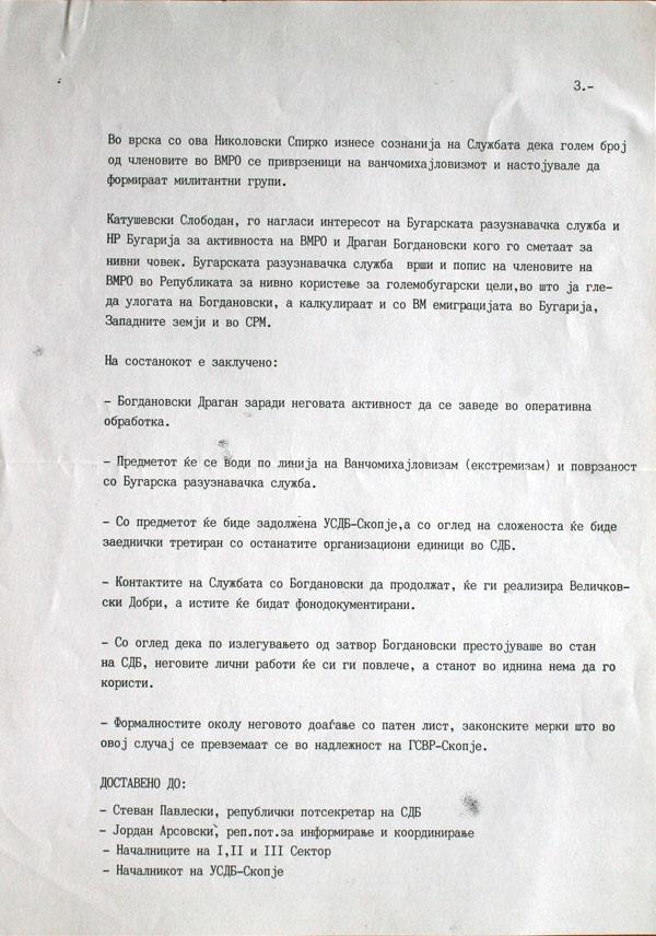 [Image: dragan-sluzbena-beleska3.jpg]