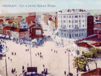jd-skopje-th