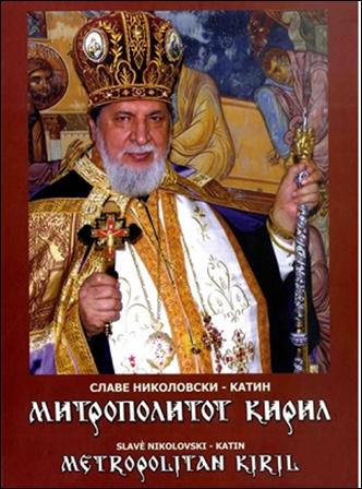 kirko1