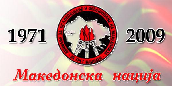 makedonska-nacija-600
