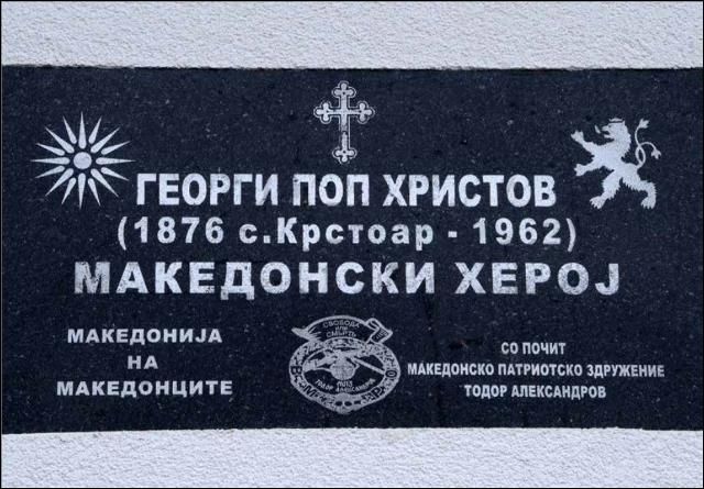 pophristov3
