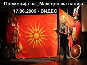 promocija-banner-280