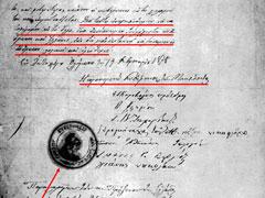 manifest1881