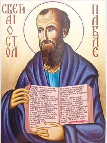 apostol-pavle